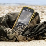 Защищённые телефоны Нокиа